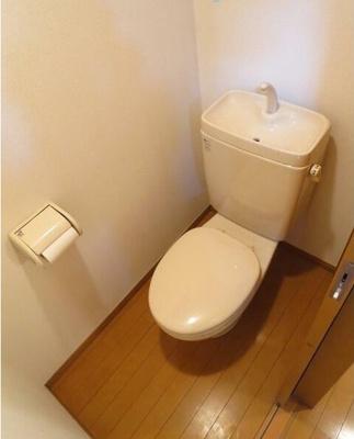 【トイレ】アルカサル