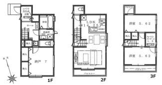 3号棟:全室2面採光。ハイクラス仕様の上質なお住まいです。