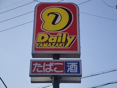 デイリーヤマザキ高石羽衣駅前店 671m