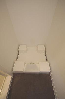 「防水パン付の室内洗濯機置場」