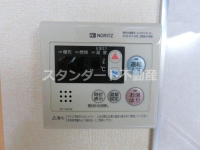 【設備】S-FORT(エスフォート)福島EBIE