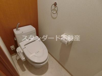 【トイレ】S-FORT(エスフォート)福島EBIE