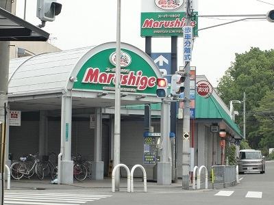 マルシゲ八田店 1379m
