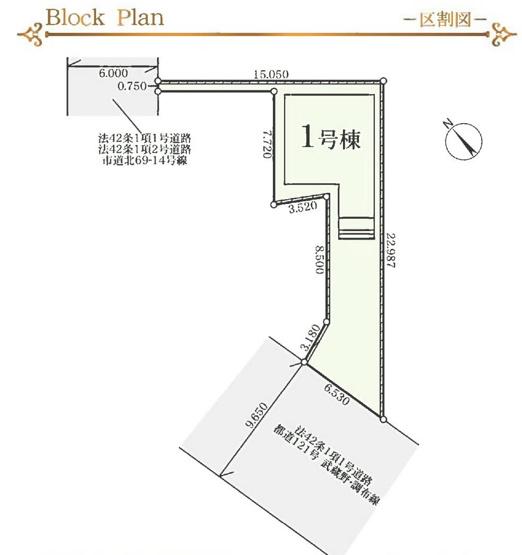 【区画図】仲介手数料無料 調布市深大寺東町5丁目 新築一戸建て