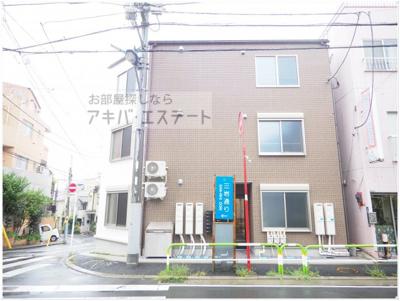 【外観】赤羽terrace(アカバネテラス)