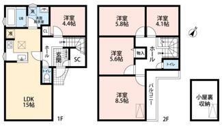 2階建て、5LDKの大型住宅