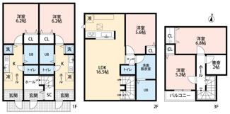 3階建て、3LDK+賃貸併用住宅