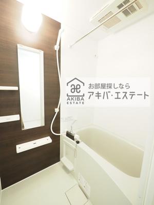 【浴室】メゾン・ド・マリーヌ