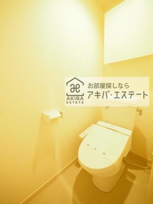 【トイレ】メゾン・ド・マリーヌ