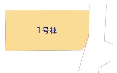 【区画図】ハートフルタウン宇都宮市駒生町2期 新築一戸建て
