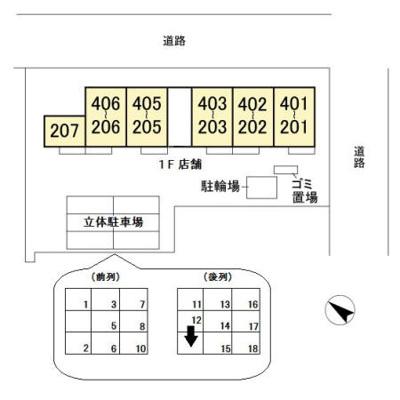 【区画図】パインツリーコート
