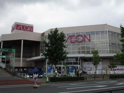 イオン鎌ヶ谷ショッピングセンター(383m)