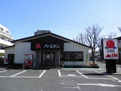 バーミヤン新松戸店(446m)