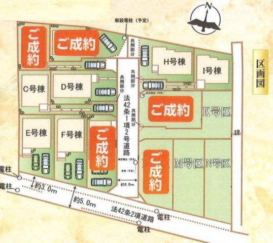 【区画図】仲介手数料無料 調布市上石原3丁目 新築一戸建て