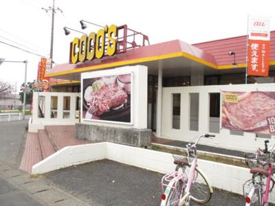 ココス松戸六高台店