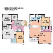 新築分譲住宅 東海岸南 全5棟 憧れの湘南LIFEの画像