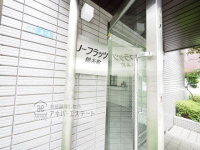 【その他共用部分】J-フラッツ錦糸町