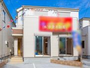 桜区大字白鍬99-7(E号棟)新築一戸建てハートフルタウンの画像