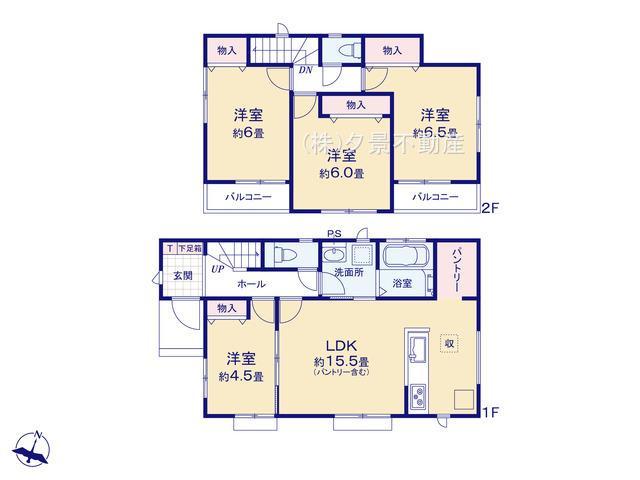 桜区大字白鍬99-8(F号棟)新築一戸建てハートフルタウン