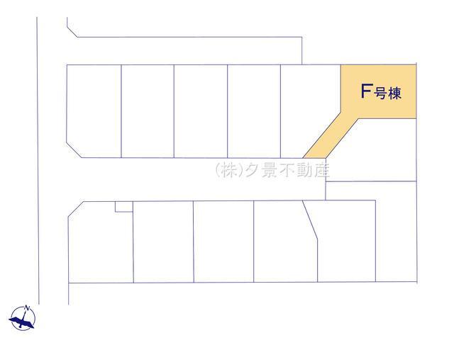 【区画図】桜区大字白鍬99-8(F号棟)新築一戸建てハートフルタウン