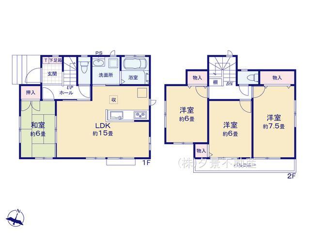桜区大字白鍬99-10(H号棟)新築一戸建てハートフルタウン