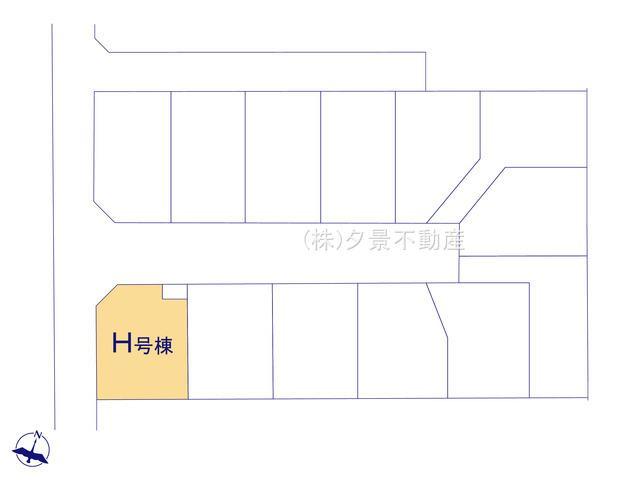 【区画図】桜区大字白鍬99-10(H号棟)新築一戸建てハートフルタウン