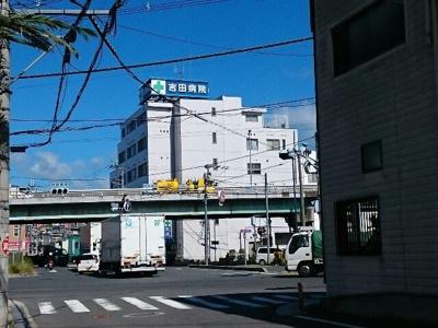 吉田病院様まで650m