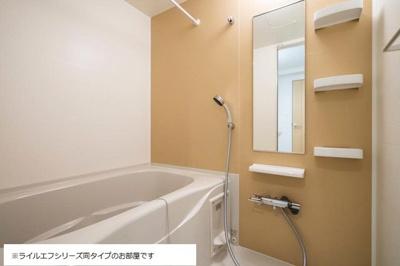 【浴室】グランファーレ