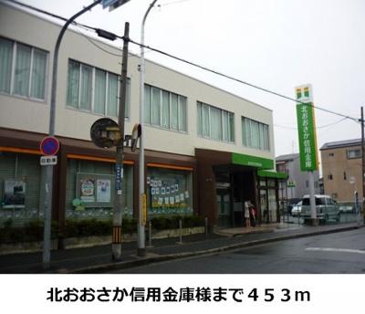 北大阪信用金庫様まで453m
