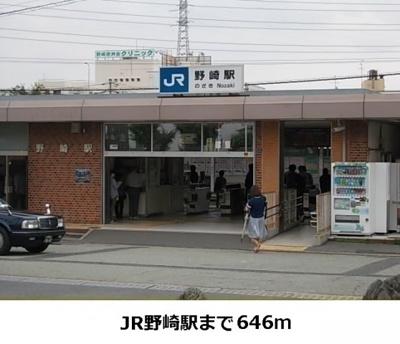 JR野崎駅まで646m