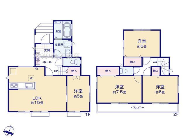 桜区大字白鍬99-13(K号棟)新築一戸建てハートフルタウン