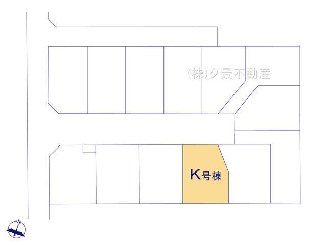 【区画図】桜区大字白鍬99-13(K号棟)新築一戸建てハートフルタウン