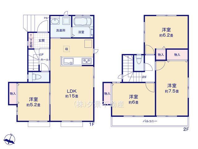 桜区大字白鍬99-14(L号棟)新築一戸建てハートフルタウン