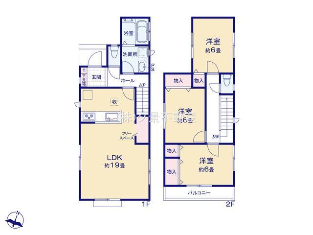 桜区大字白鍬99-15(M号棟)新築一戸建てハートフルタウン