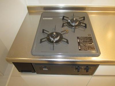 【キッチン】アスクステーション