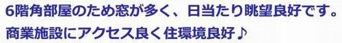 【仲介手数料0円】海老名市中央3丁目 ベルドゥムール海老名 中古マンション