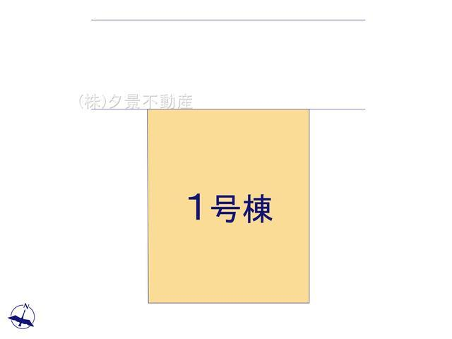 【区画図】岩槻区本丸1丁目20−11(全1戸)新築一戸建てブルーミングガーデン
