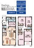 千葉市中央区都町五丁目 新築分譲住宅2号棟の画像
