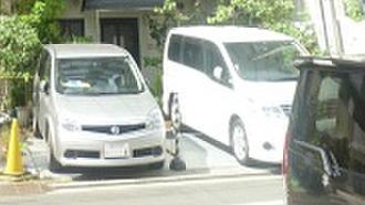【駐車場】小竹猿若町レジデンス