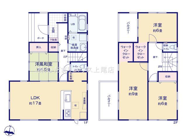上尾市上 3期 新築一戸建て リーブルガーデン 01