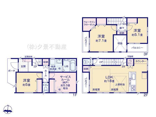 浦和区領家6丁目13-4(3号棟)新築一戸建てケイアイスタイル