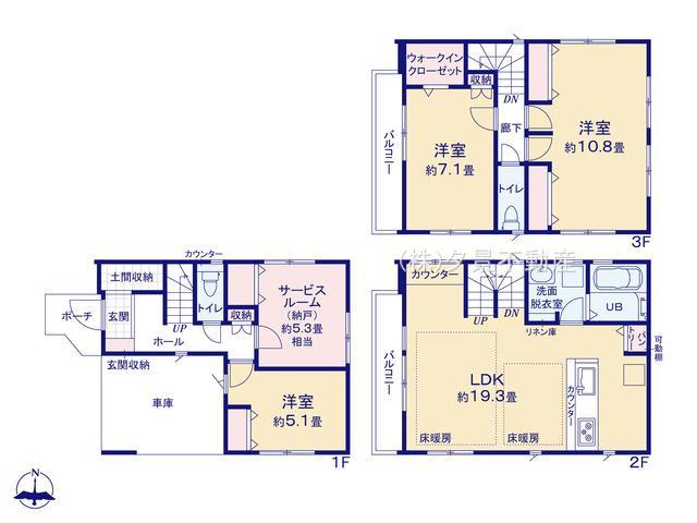 浦和区領家6丁目13-4(2号棟)新築一戸建てケイアイスタイル