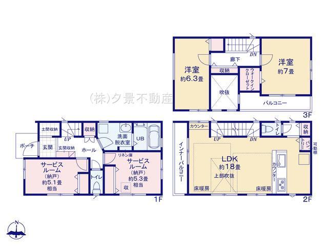 浦和区領家6丁目13-4(1号棟)新築一戸建てケイアイスタイル