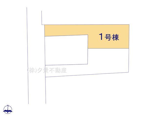 【区画図】浦和区領家6丁目13-4(1号棟)新築一戸建てケイアイスタイル