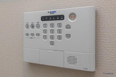 オートロック付・ALSOKホームセキュリティ