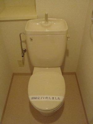 【トイレ】メゾン・ド・ヴィレ恵比寿