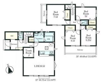 2号棟:LDKにはテレワークに便利な小部屋が隣接しています