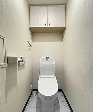 ライオンズガーデン東向島のトイレです。