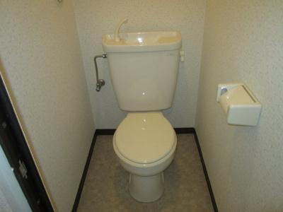 おトイレですね