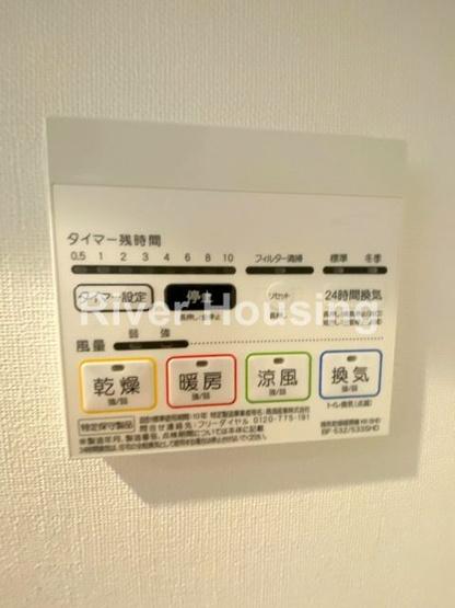 【設備】ルフレ新宿ノース